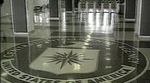Ústředí CIA