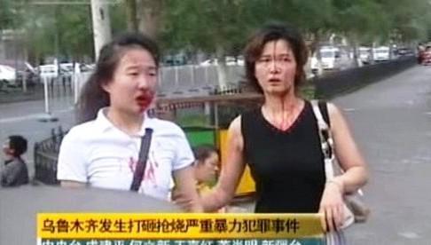 Demonstrace Ujgurů