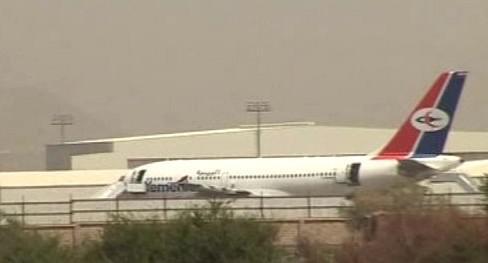 Jemenský Airbus