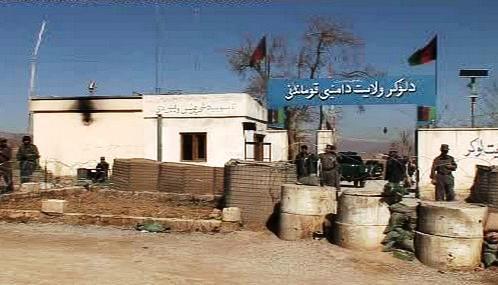 Afghánská policejní stanice