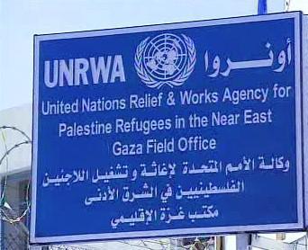 Agentura OSN pro palestinské uprchlíky