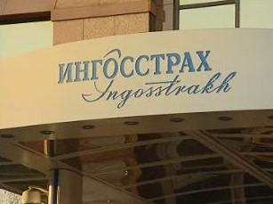 Logo pojišťovny Ingosstrach