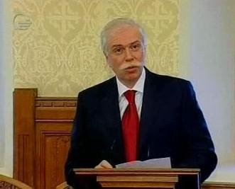 Badri Patarkacišvili