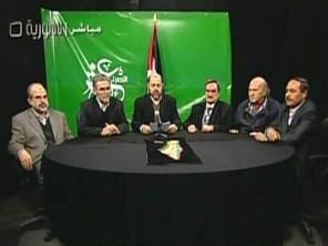 Vedení Hamasu