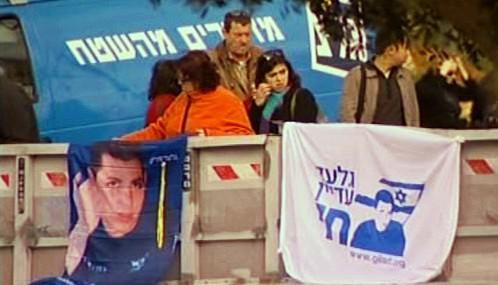 Demonstrace za propuštění Gilada Šalita