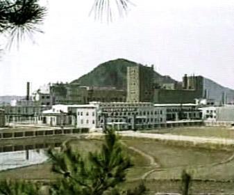 Severokorejské jaderné zařízení