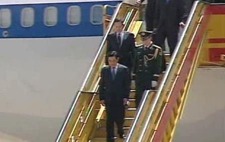 Přílet čínského prezidenta