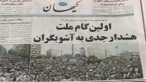 Íránské noviny