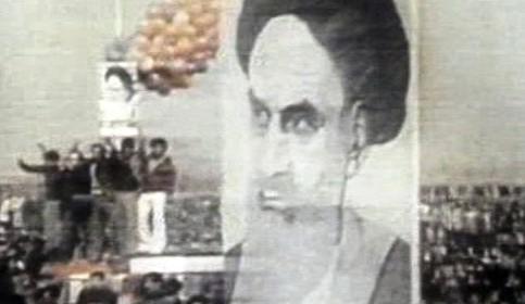 ajatolláh Ruholláh Chomejní
