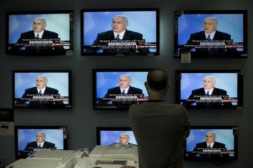 Projev Benjamina Netanjahua