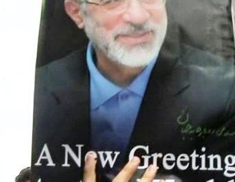 Plakát stoupenců Hosejna Músávího