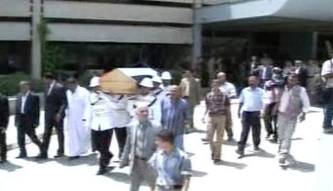 Pohřeb Haríse Ubajdího