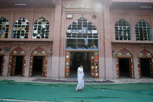 Atentát v náboženské škole v Láhauru