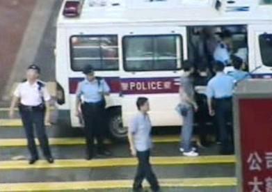 Hongkongská policie