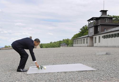 Barack Obama v Buchenwaldu
