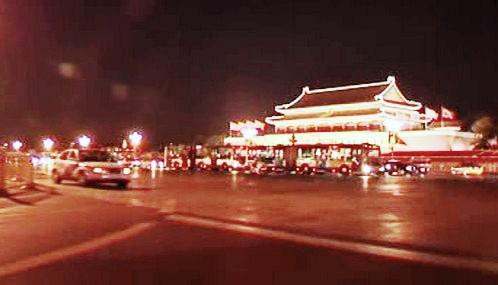 Čínská policie na náměstí Tchien-an-men