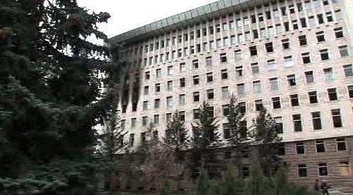 Poškozený parlament