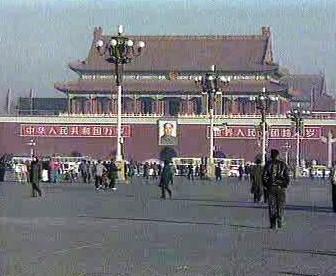 Náměstí Tchien-an-men