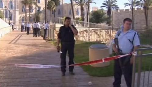 Místo střelby v Jeruzalémě