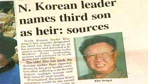 Kim Čong-il si vybral nástupce
