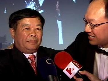 Cchao Te-wang