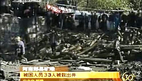 Neštěstí v čínském dole