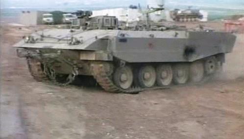Izraelské obrněné vozidlo