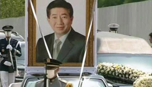 Pohřeb Ro Mu-hjona