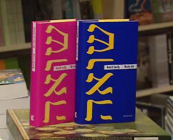 Růžová a modrá kniha Arnošta Lustiga