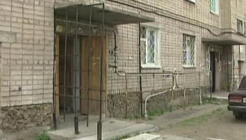Dům, ve kterém dívka žila