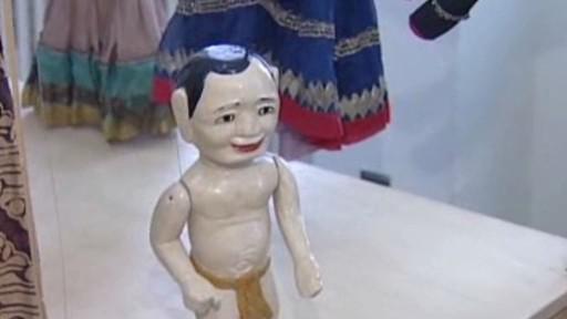 Loutka z Vietnamu