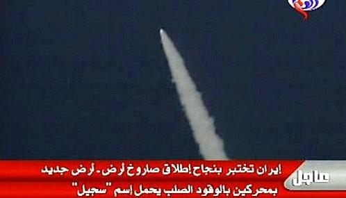 Zkouška íránské rakety