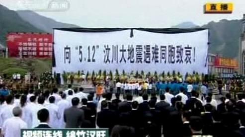 Vzpomínka na oběti zemětřesení v Číně
