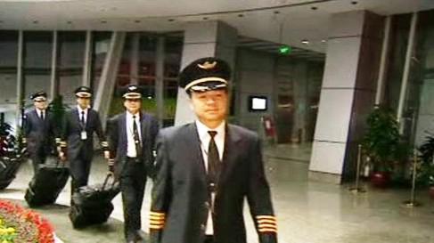 Letiště v Šanghaji