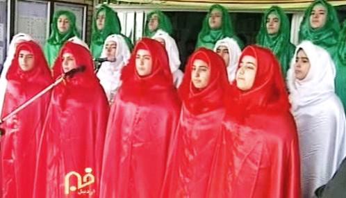 Íránské ženy