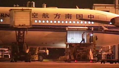 Letadlo pro mexické turisty v Číně