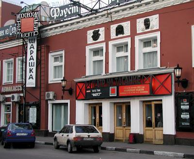 Divadlo na Tagance
