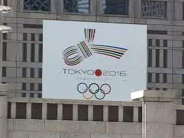 Logo Tokio 2016