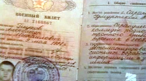 Doklad Alexandra Gluchova