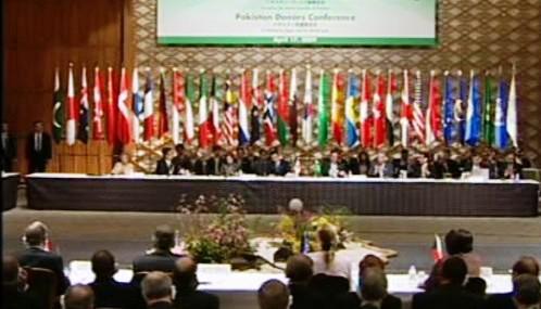 Dárcovská konference pro Pákistán