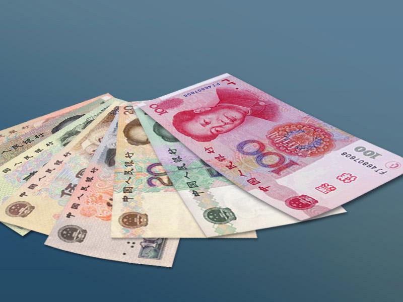 Čínské jüany