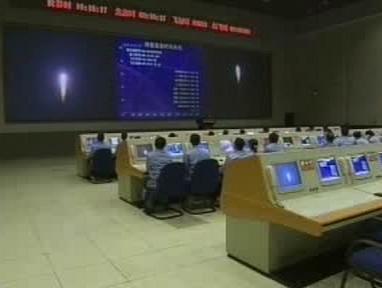 Čínské vesmírné středisko