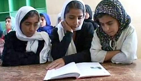 Afghánské dívky