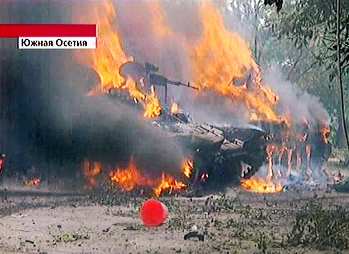 Boje v Jižní Osetii