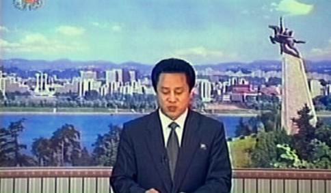 Vysílání severokorejské televize