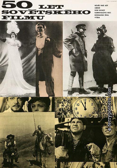 Milan Grygar / filmový plakát