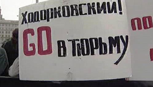 Demonstrace proti Chodorkovskému