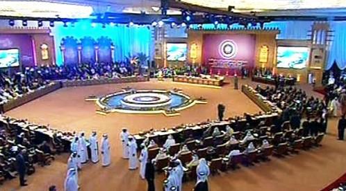 Summit arabských států v Kataru