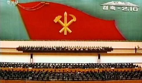 Oslavy narozenin Kim Čong-ila