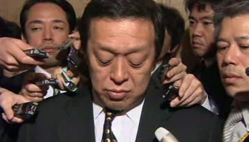 Jasukazu Hamada